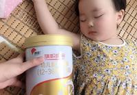 寶寶喝什麼奶粉不容易上火呢?我家寶寶喝奶粉上火,還有點便祕?