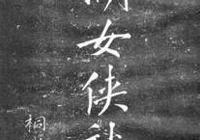 """是誰""""義葬""""了革命志士秋瑾?"""