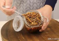 教你自制香菇醬祕方,無任何添加,鮮香美味又下飯,比老乾媽好吃