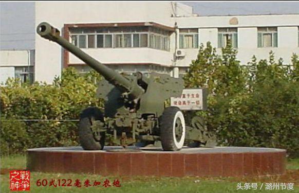 中國152毫米加農炮生不逢時 出口型在海灣戰爭中被聯軍繳獲