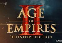 帝國時代一次發三個重置版!最近可以玩到的策略遊戲還有九州劫