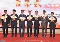亞洲電視圍棋快棋賽開幕 首輪李世石對陣井山裕太