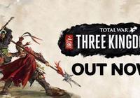 《全面戰爭:三國》Steam發行43day終為CODEX組破解