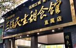 武漢人的大食堂有六十多種早餐美味 當地人的胃太幸福了