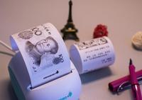 自己如何印鈔票?咕咕機教你