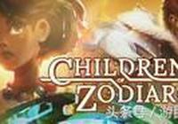 SRPG與卡牌結合的奇幻冒險 7月PC遊戲發售預覽
