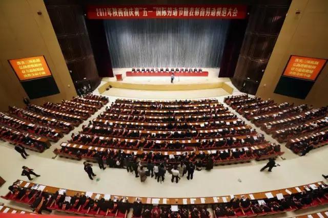 榆林中院李文龍同志獲陝西省勞動模範榮譽稱號