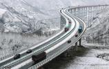 風光無限的山區高速:雅(安)西(昌)高速雪景