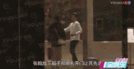 古力娜扎吳亦凡戀愛了?網友:這不是打張翰臉嗎!