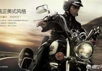 48歲1.78米身高想買一臺一萬元左右的摩托車,偶爾短途騎行,買哪款比較好?