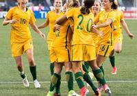 牙買加女足VS澳大利亞女足:牙買加實現突破,澳大利亞需把握機會