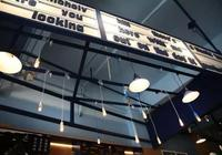 深圳大新地鐵裡的小新咖啡店