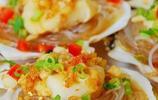 扇貝蒸粉絲,你更喜歡吃扇貝還是粉絲?