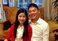 劉強東的人生是怎樣的?