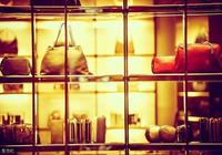 中國消費者率全球奢侈品消費強勁增長