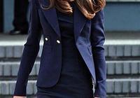 假設凱特王妃是一位中國職場女性,36歲西服加身,氣質笑容滿分