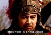 此人父親是五虎上將,母親卻在曹操軍中受辱,自己死得稀裡糊塗