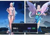 為挽回百萬玩家,王者榮耀祭出藏1年的新英雄!3種形態10個技能!