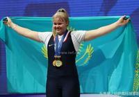哈薩克斯坦舉重隊獲2018年青年奧林匹克運動會參賽資格