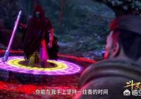 《斗羅大陸》中,有哪些人物可以戰勝昊天鬥羅唐昊?