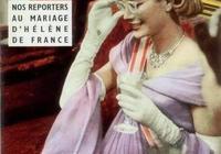 封面上的格蕾絲凱利 從影后到王妃