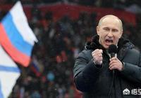 制約美國卻威脅世界?俄羅斯在世界和平方面到底發揮怎樣的作用?
