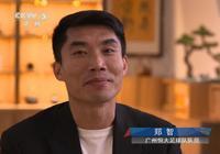 鄭智專訪:我贊成裡皮繼續執教,很愧對球迷支持