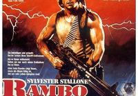 《80年代史泰龍電影《第一滴血》童年上映時連看兩場的影片》