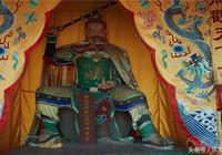 道教神話:道教第一護法——王靈官