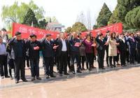 武功縣工商聯組織部分非黨人士赴革命烈士陵園開展清明悼念活動