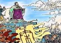 賈誼《過秦論》,古文中的經典
