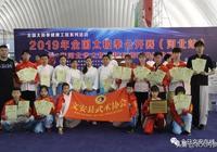 文安太極拳運動員在省賽上喜獲佳績
