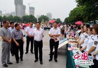 """陝西銅川開展""""6.14信用記錄關愛日""""宣傳活動"""