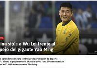 西班牙人對陣瓦倫西亞,武磊能否進球?