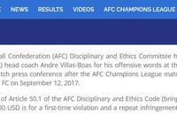 亞足聯公佈博阿斯處罰:罰款1.4萬美元+通報批評