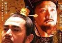 漫話海瑞:《大明王朝》最大的亮點人物,與真實的海瑞有多少相似