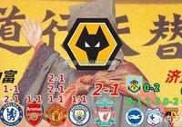 狼隊2-1曼聯,為什麼一點面子不給曼聯,是曼聯太脆弱了嗎?
