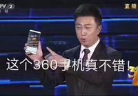 360手機,360安全衛士,助手真的很安全很牛嗎