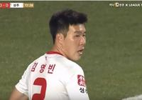 躺槍!K聯賽球員惡劣爆頭犯規 韓媒吐槽這是中國功夫足球