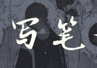 倫勃朗——黃金時代中的逆襲者(上)