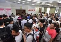 浙江早新聞:最新人均收入排名出爐 浙江11地市均超全國水平