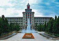 """中北大學—山西唯一帶有軍工色彩的大學,被譽為中國""""軍工泰斗"""""""