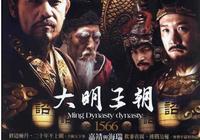 《大明王朝1566》,國產電視劇巔峰之作