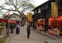 2000多年曆史的平樂古鎮!風景美麗!在成都市邛崍市