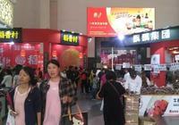 瀋陽食品博覽會大收官,最火美食新鮮出爐,18日掀起最後搶購潮!