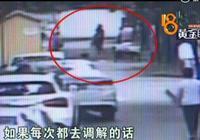 杭州一90後二胎孕媽不堪丈夫家暴堅決報警,婆婆求情也無用,你怎麼看?