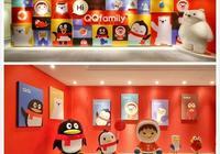 打造全球首家QQ智能主題酒店!長隆攜手騰訊QQ共拓新天地