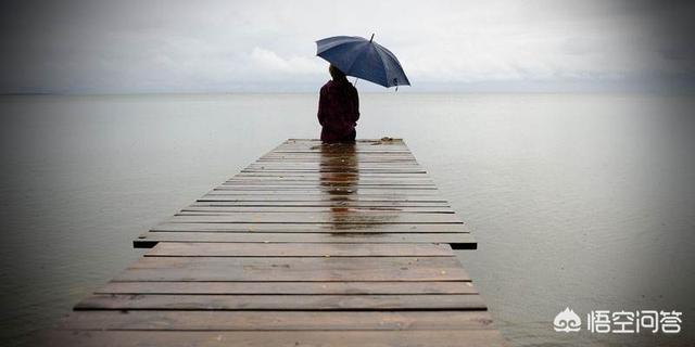 你怎麼看待喜歡獨處,遠離虛偽的世界的人?