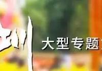 深圳世界之窗,充滿回憶