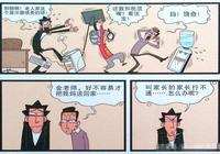 """阿衰漫畫:老金叫""""家長的家長""""差點破財?""""萬人大會""""真奇葩!"""